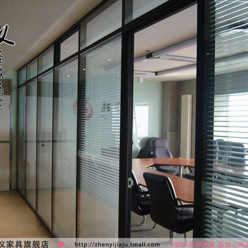 Buy Office Partition Wall Soundproof Glass Partition Office Partitions  Double Glass Aluminum Glass Partition In Cheap Price On M.alibaba.com