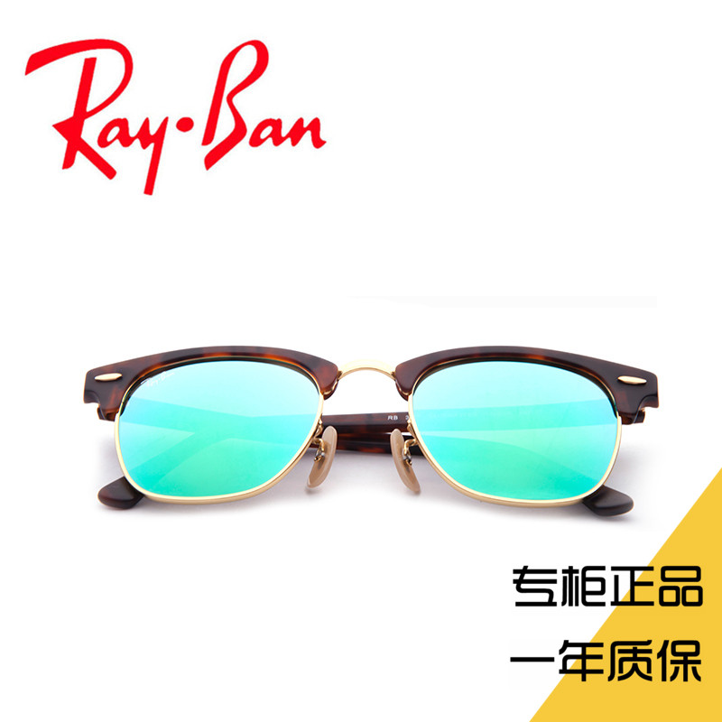 Buy Official authentic rayban ray ban sunglasses half frame glossy ...