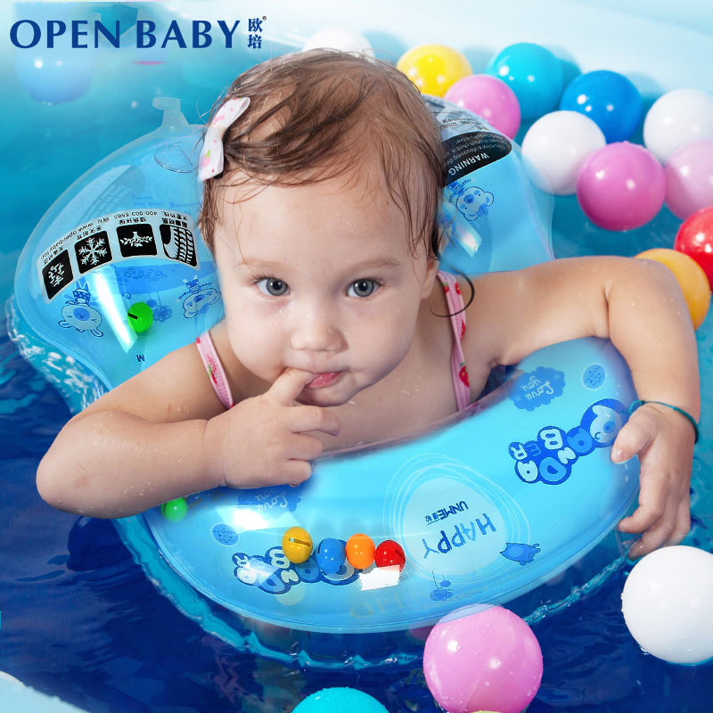 Buy Oupei professional inflatable baby swim ring collar infant ...