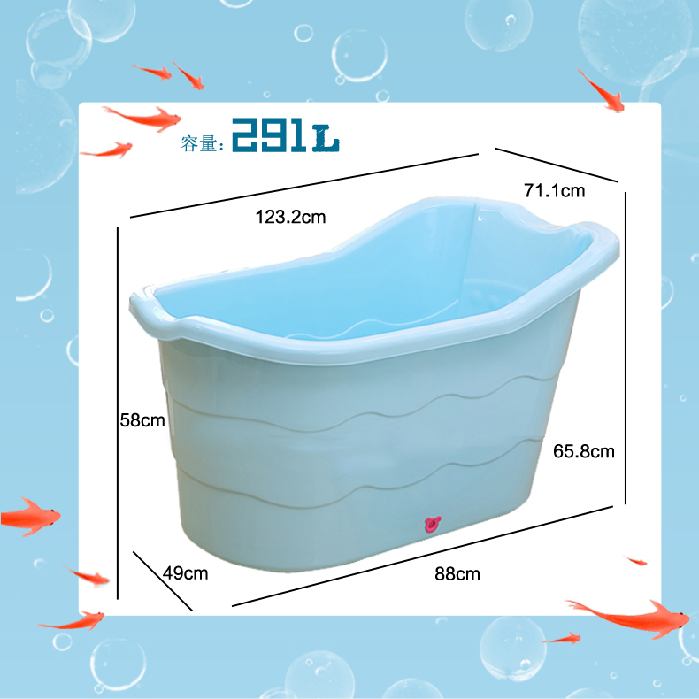 Buy Oversized plastic bath tub bath barrel adult bath tub bath ...