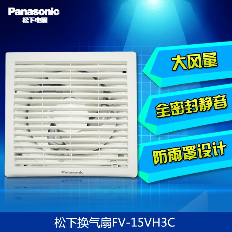 exhaust fan fv15vh3c ultra quiet 6 inch window exhaust fan bathroom exhaust fan - Panasonic Exhaust Fans