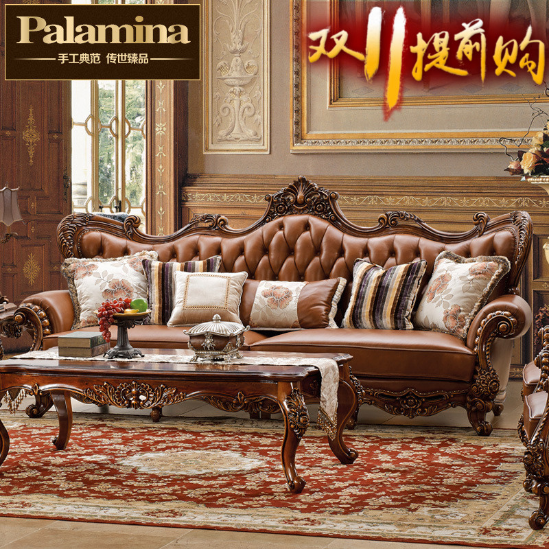 Parra Mina Upscale European Leather Sofa Sofas American Large Apartment Living Room Wood French Villa Furniture In Price On Alibaba