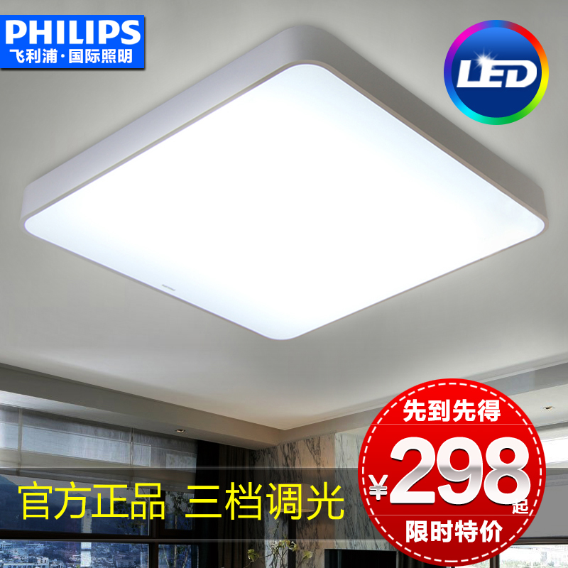 Philips Ceiling Goods Hin Living Room Lights Led Lighting Panel Light Square Lamp Modern Minimalist Bedroom