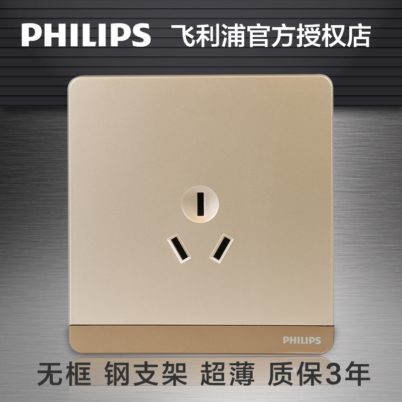 Philips Switch Runaway Series Champagne Gold Panel With Three Holes 10a Power Socket