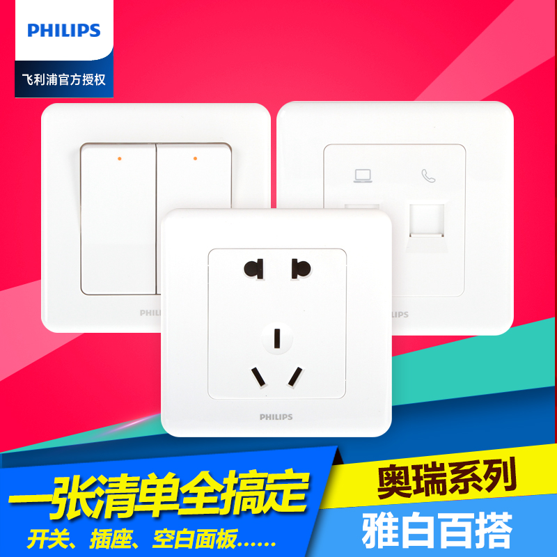 Philips Switch Socket Org Series 86 Type Wall Power Plug Five Holes 10a White Panel Genuine