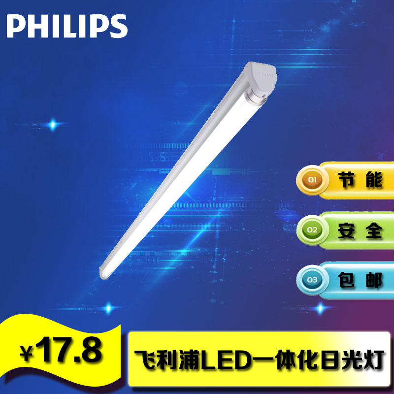 Buy Philips t8 fluorescent tube integrated 1 2 m super