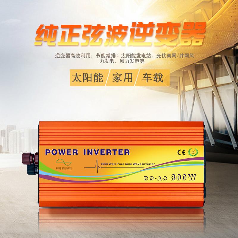 Buy Photosynthetic 800W pure inverter 12 v/24 v/v v home car