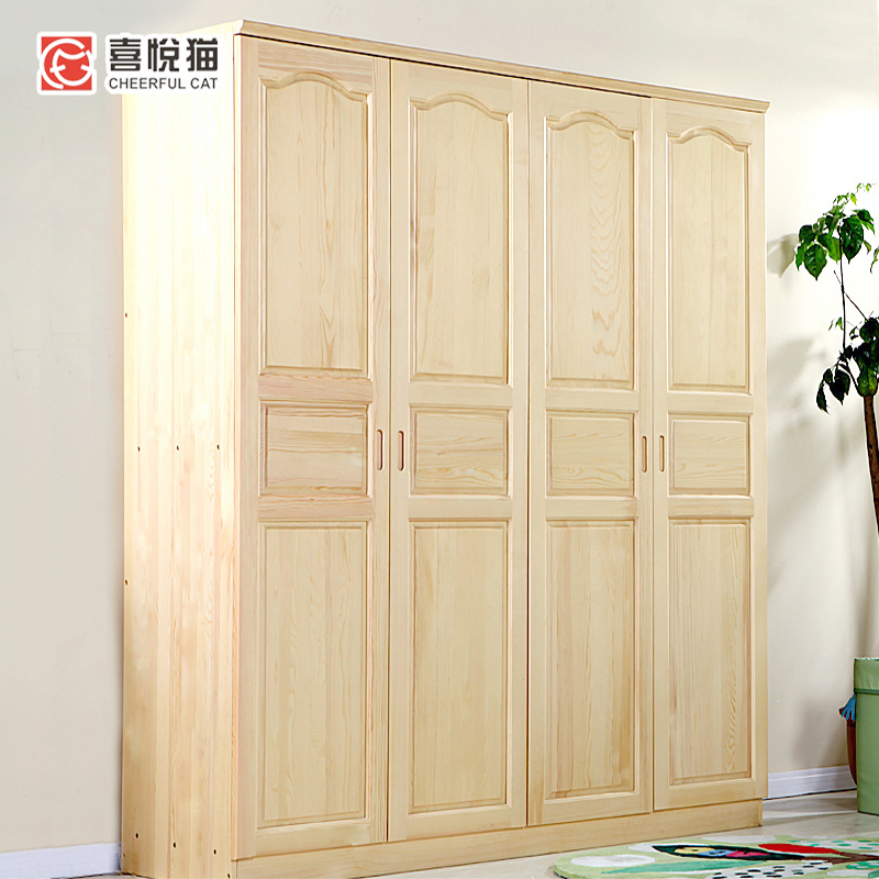 Charming Buy Pine Wood Furniture Wood Wardrobe Closet Four Large Wardrobe Closet  Children Assembled Wooden Wardrobe Flat Open Door In Cheap Price On  M.alibaba.com