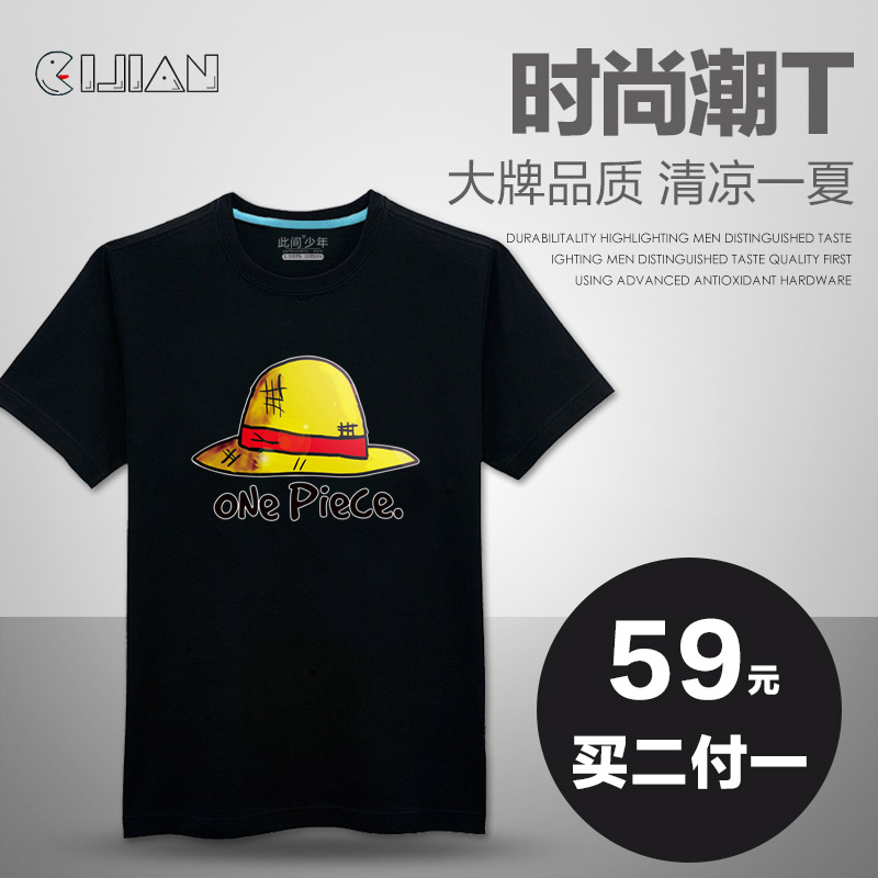 Buy Pirate Hat Korean Version Of Tide Brand Round Neck Teenagers