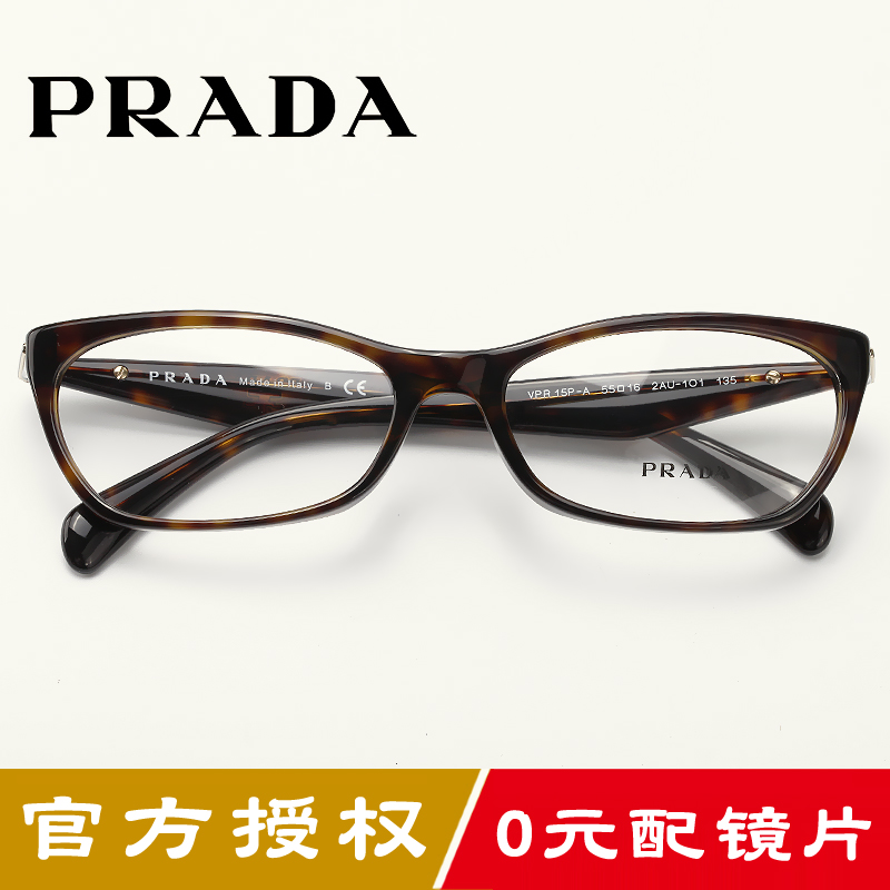 5d000523d486 Buy Prada prada eyeglass frames vpr15p-a cat series of female models  fashion glasses frame finished with myopia in Cheap Price on m.alibaba.com
