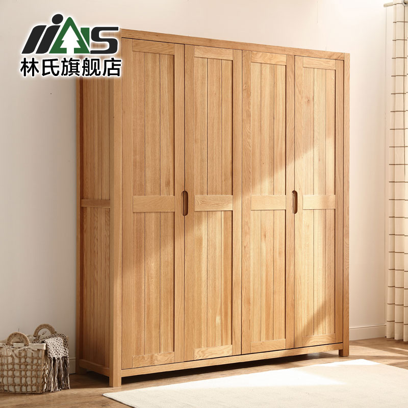 Merveilleux Buy Pre Lin Furniture Nordic Oak Wood Wardrobe Closet Four CR2D Woodiness  Adult Bedroom Flat Open The Door Wardrobe In Cheap Price On M.alibaba.com
