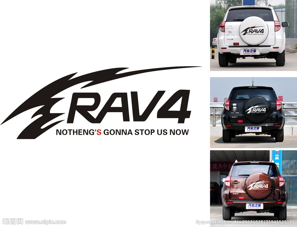 Buy pro czech gosklno rav4 applicable spare stickers reflective car stickers car decoration stickers reflective stickers personalized car stickers in cheap