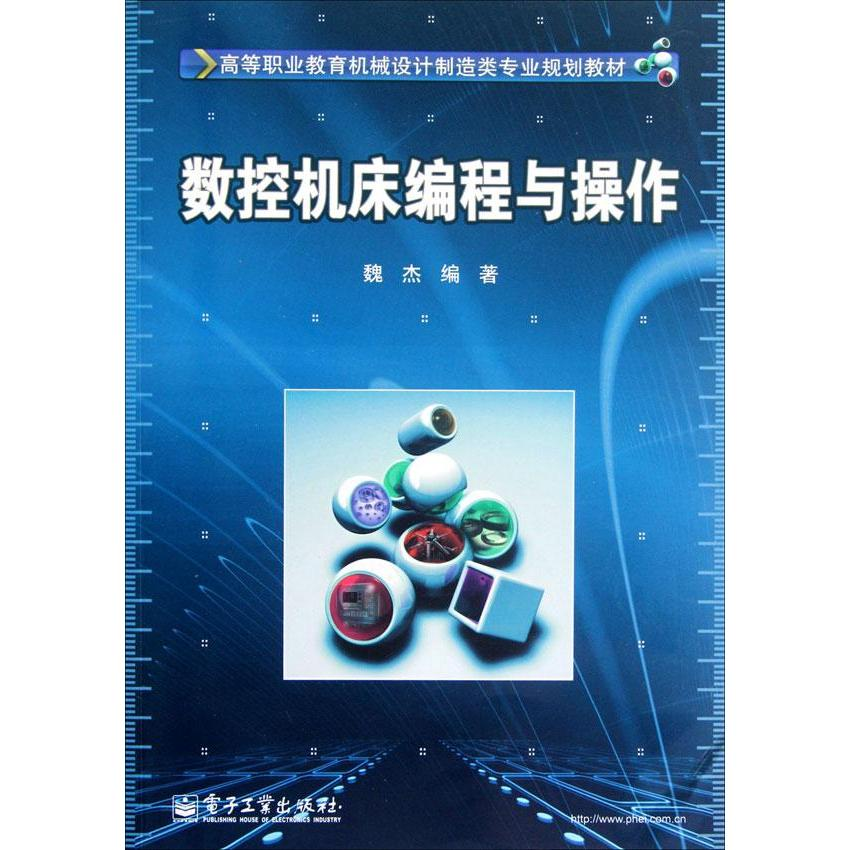 Buy Programming and operation of cnc machine tools