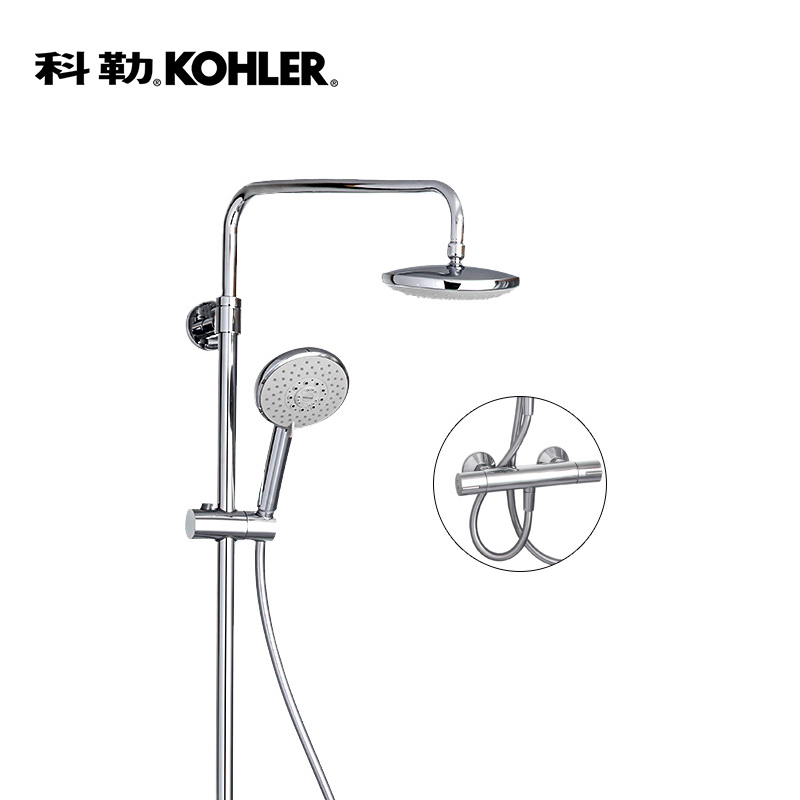 Minimalist Buy Qi yue kohler bathroom thermostatic shower set shower column bathroom large shower nozzle can lift in Cheap Price on mibaba Simple - Modern bathroom shower set Unique