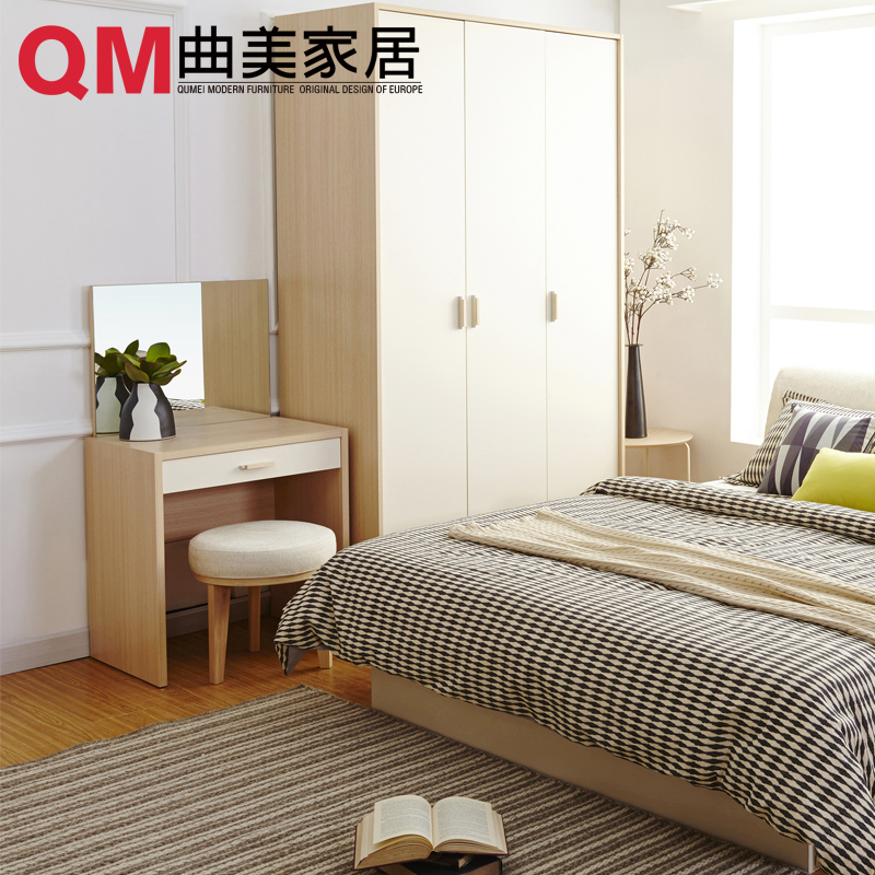 Buy Qu Mei Furniture Home Fashion Minimalist Bedroom Dresser Dressing Table  Vanity Benches His Shoes Stool Stool Furniture In Cheap Price On  M.alibaba.com