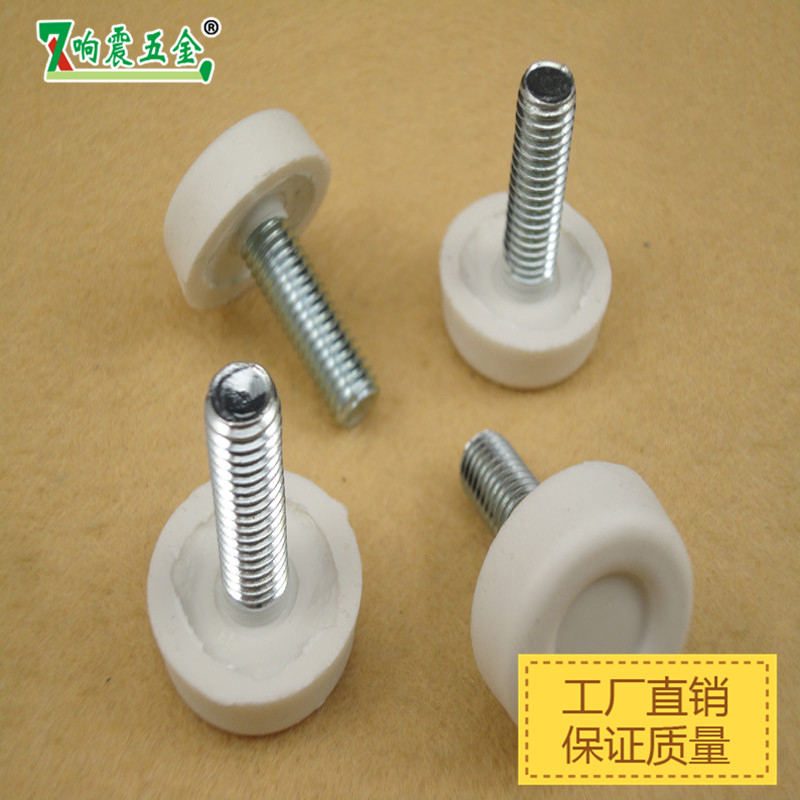 Leye Furniture Adjustable Feet Adjustable Screw Pads Furniture Legs  Adjustable Foot Support Pads White 8 MM