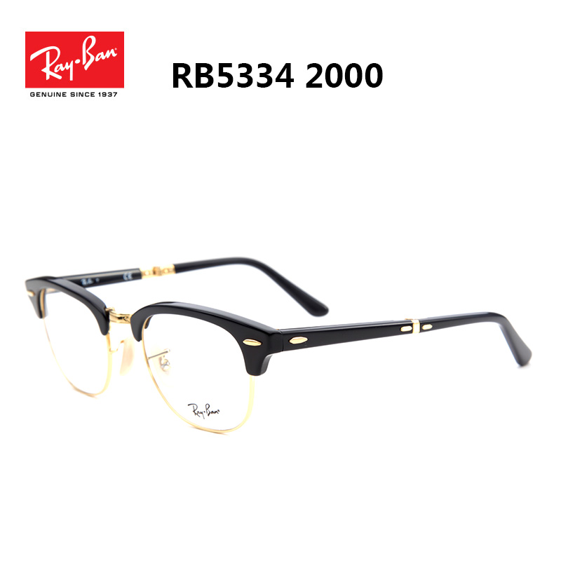 f2c8db05136a3 Rayban ray ban glasses frame men and women eyewear frames with myopia  glasses retro glasses 5334