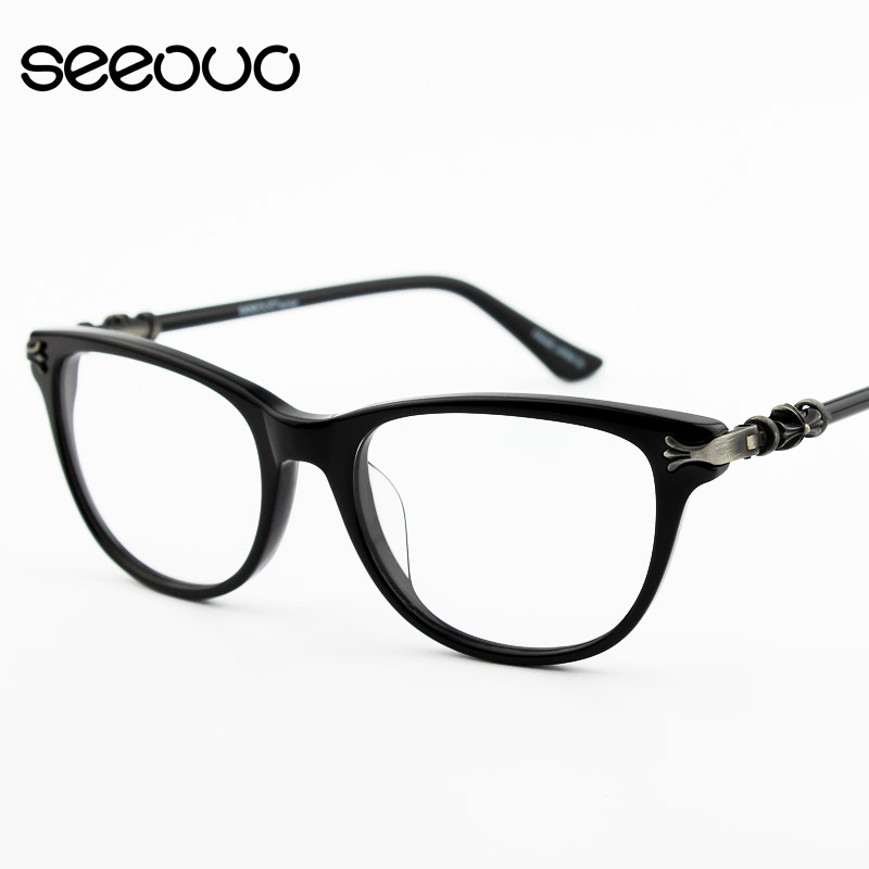 Buy Retro glasses large frame glasses frame flat optical glasses ...