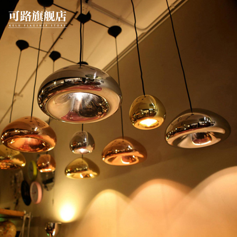 Routable Spherical Lampshade Creative