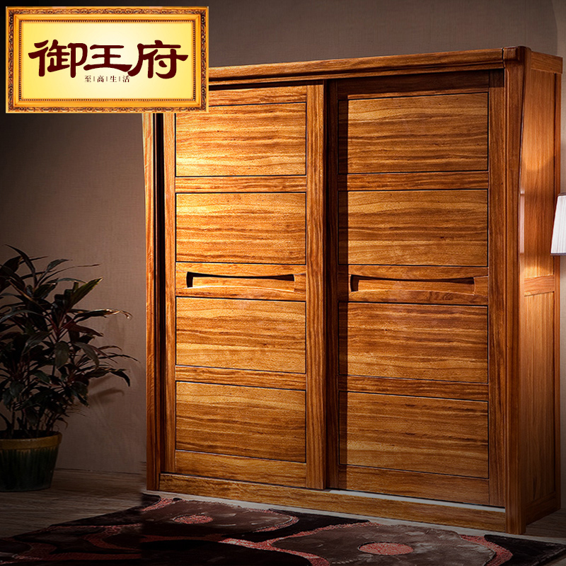 Unique Buy Royal palace ugyen wood chinese solid wood sliding door wardrobe bedroom wardrobe sliding door two sliding door wardrobe sliding door wardrobe in Cheap Review - Simple Real Wood Doors Luxury