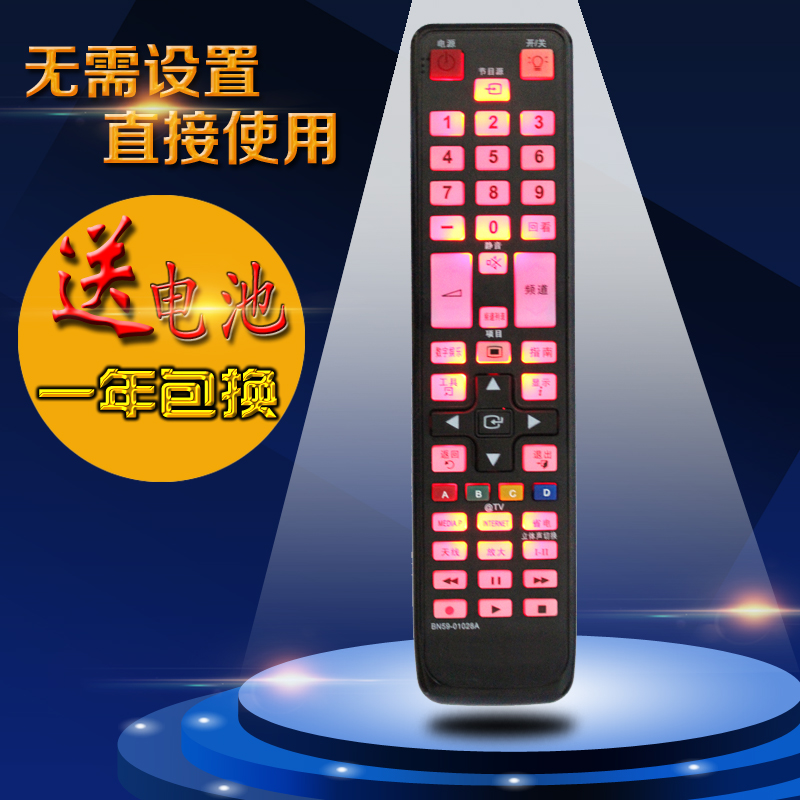Buy Samsung led lcd tv remote control bn59-01028a BN59-01029A with
