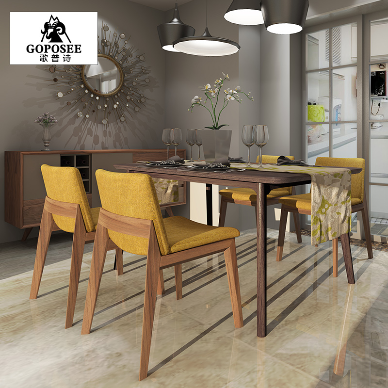 Buy Scandinavian Minimalist Modern Dining Table And Four Dining