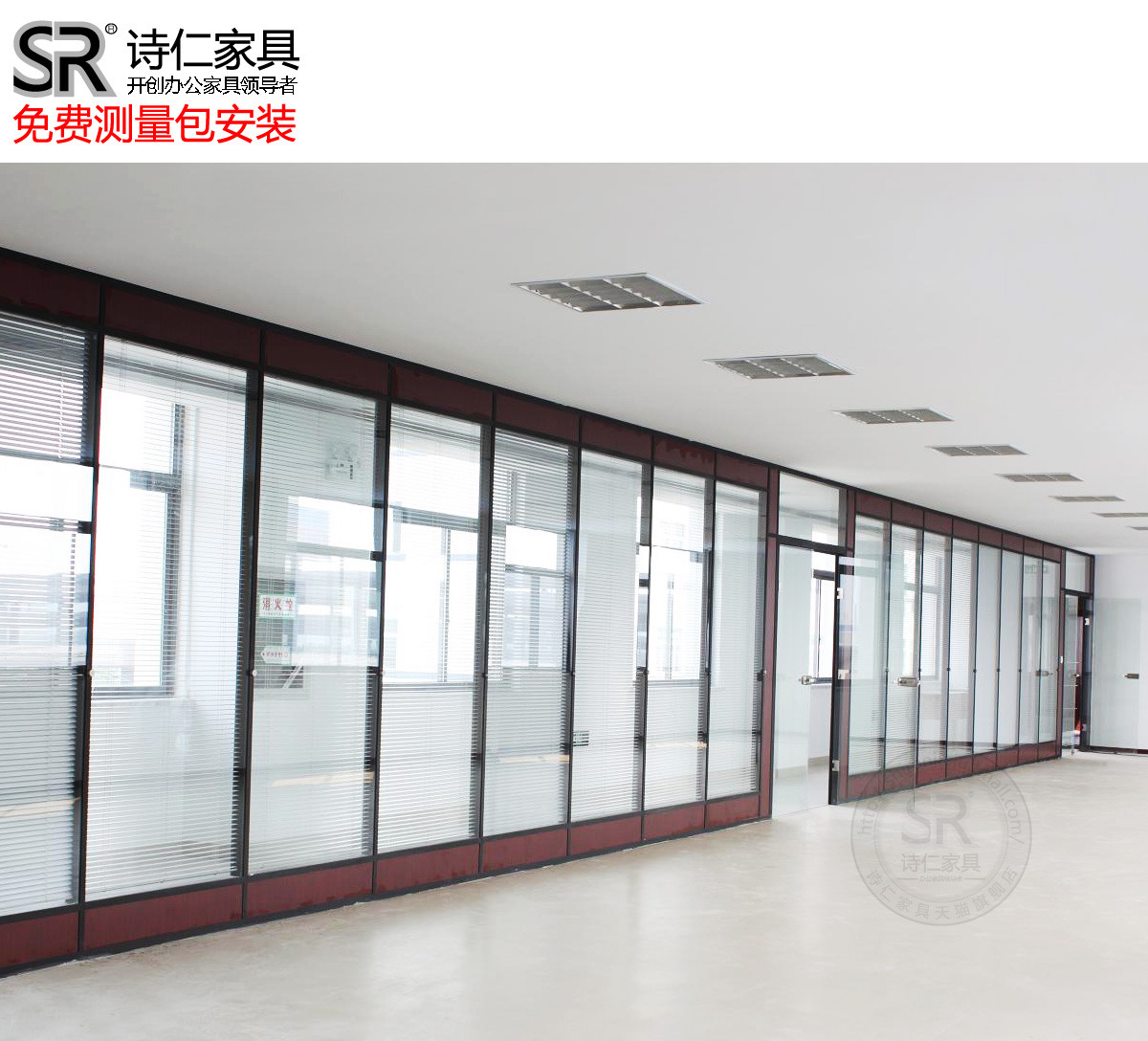 Buy Shanghai office furniture glass office wall partition office ...