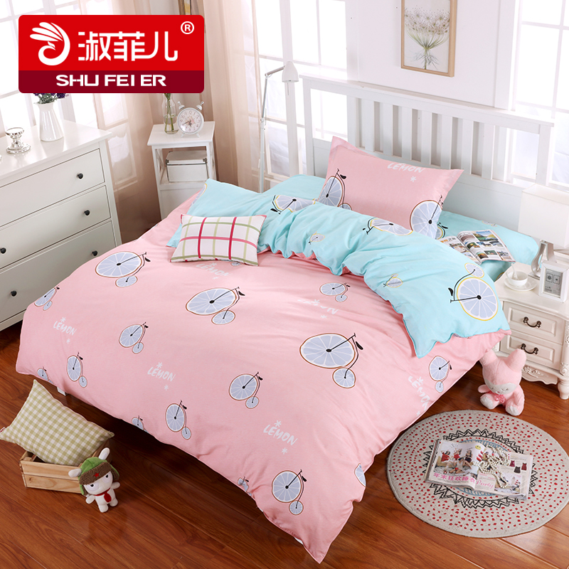 Buy Shu mayfair student dormitory beds three sets of cotton ...