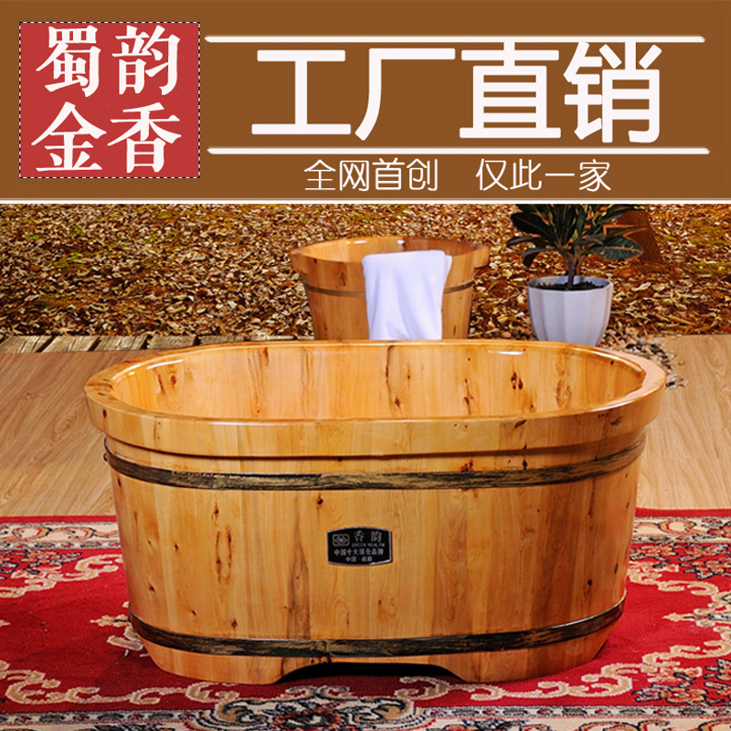 Buy Shu yun incense children baby bath tub baby bath barrel cedar ...