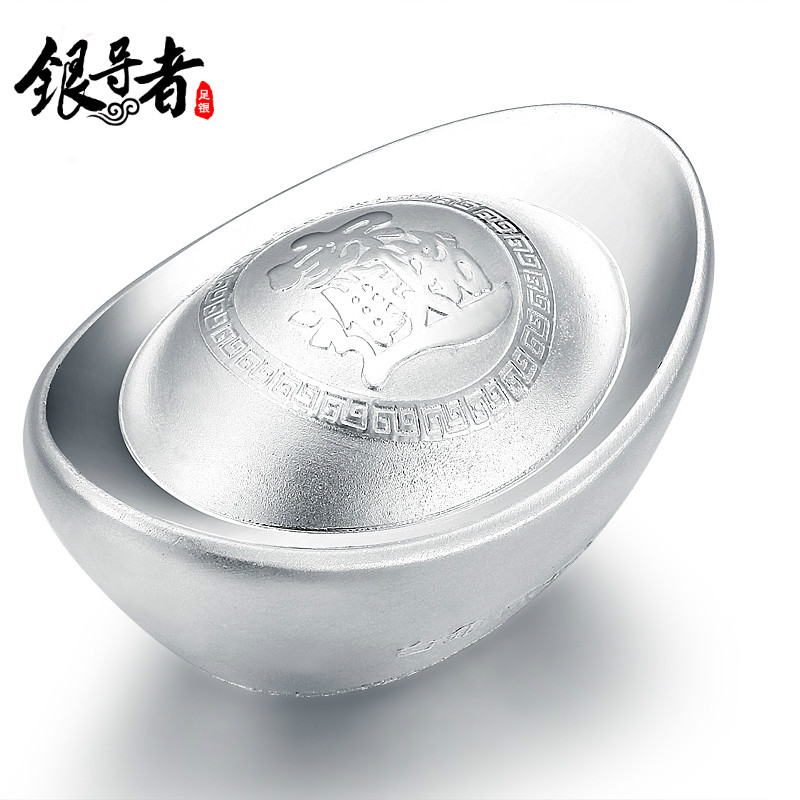 Silver Lead By 999 Fine Solid Ingot Investment Bullion Word Blessing Jinbao In Price On