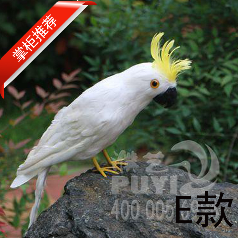 Simulation Parrot Feather Flower Garden Home Furnishings Film Props Furnishings Rear Window Decoration