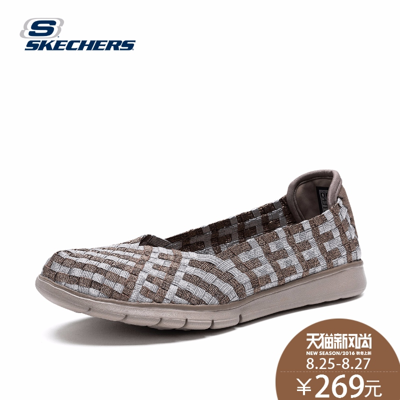 suficiente evidencia Acostado  Buy Skechers skechers woven elastic fashion casual shoes set foot single  shoes shallow mouth flat shoes 733627 in Cheap Price on Alibaba.com