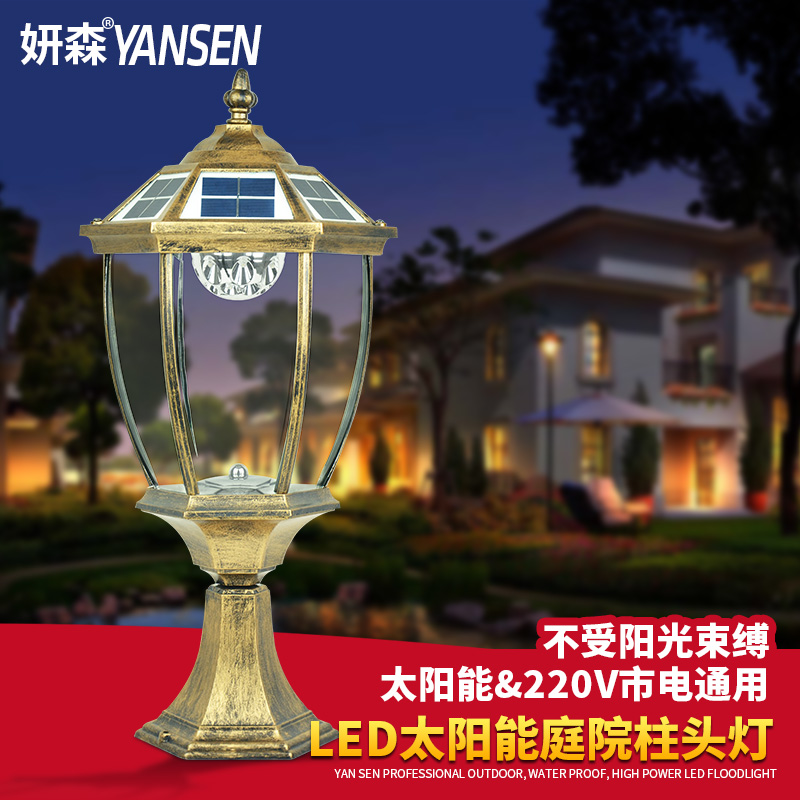Buy Solar Lights Outdoor Wall Lights Wall Lamp Post Lights Garden Lights  Led Garden Lights Too Can Positronic Small Lights Super Bright In Cheap  Price On ...