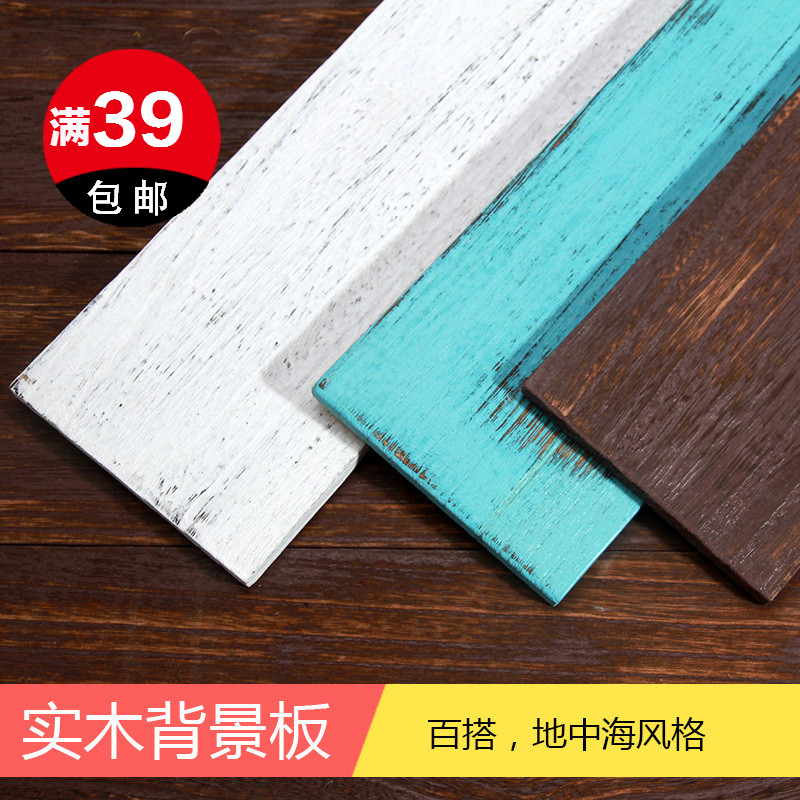 Buy Solid Wood Board Background Plate Photography Pictures Taobao Food Photography Props Photography Background Cloth Shooting Still Life Props In Cheap Price On Alibaba Com