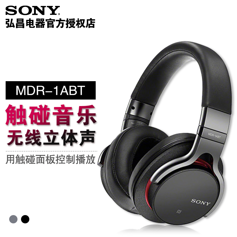Buy Sony Sony Mdr 1abt Bass Headphones Headset Wireless Bluetooth Headset Touch In Cheap Price On M Alibaba Com