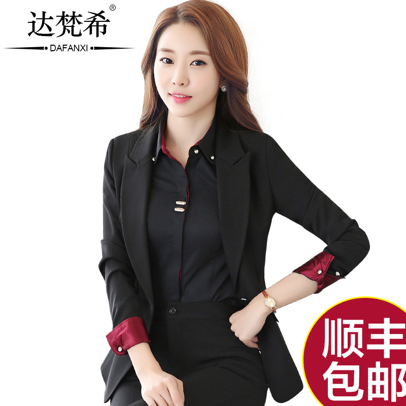 Buy Spring And Autumn Ol Autumn And Winter Wear Women39s Suits - Interview-suit-color