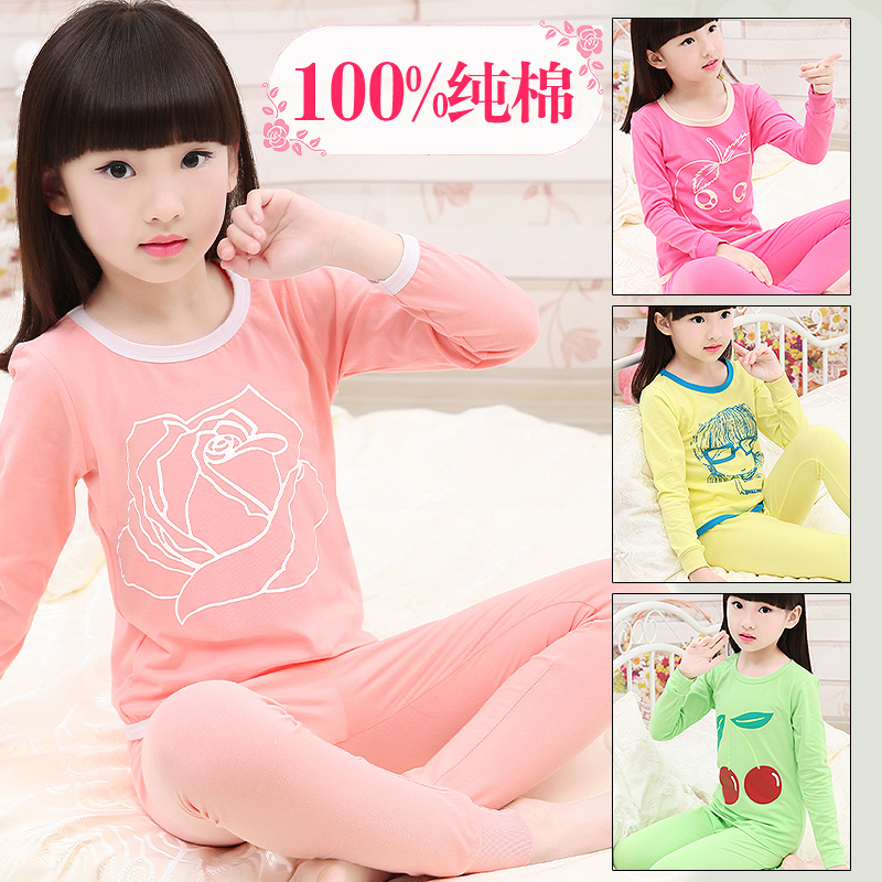 Buy Spring models big virgin girls children cotton thermal ...