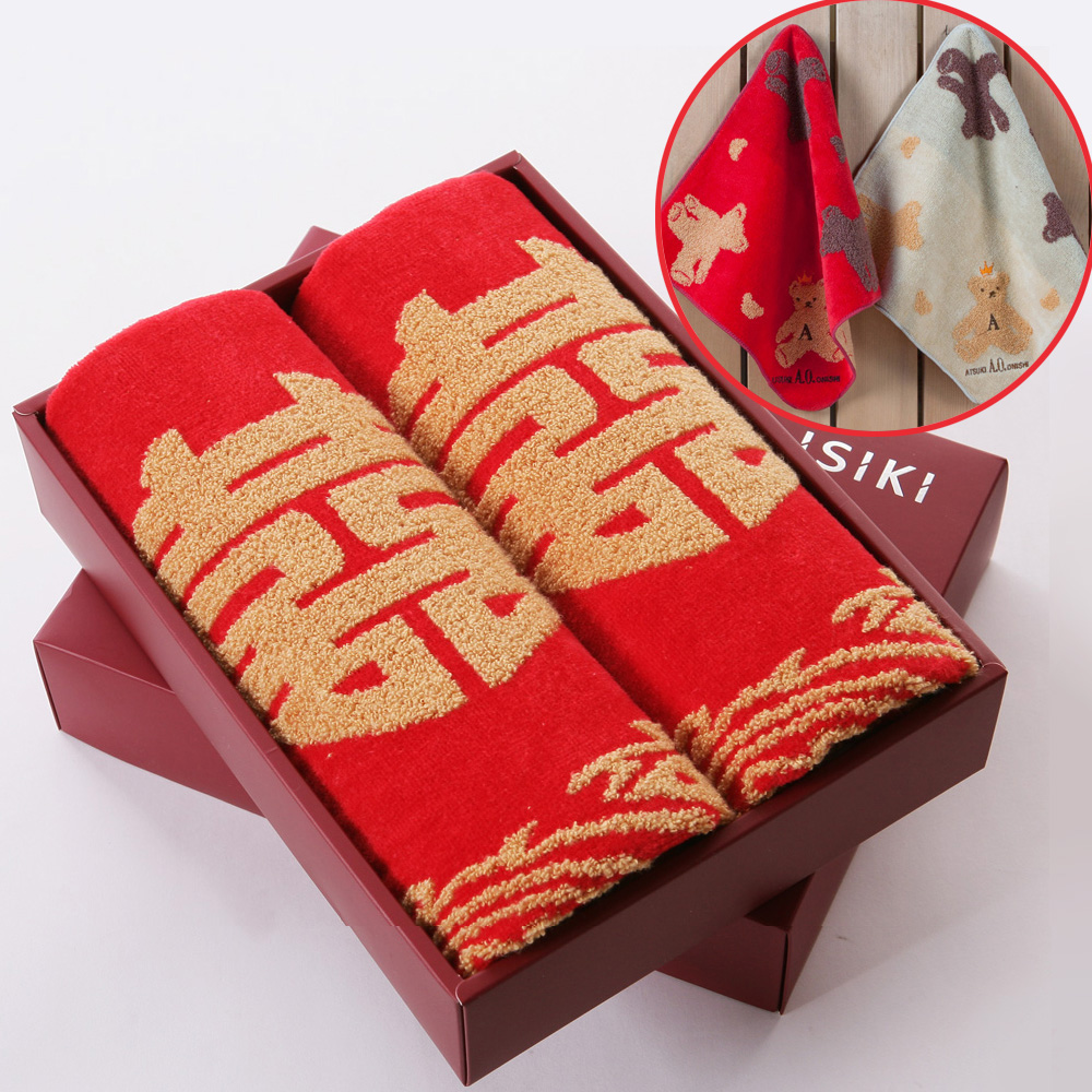 Buy Square To Send Gold Wedding Gift Wedding Gift Towel Cotton