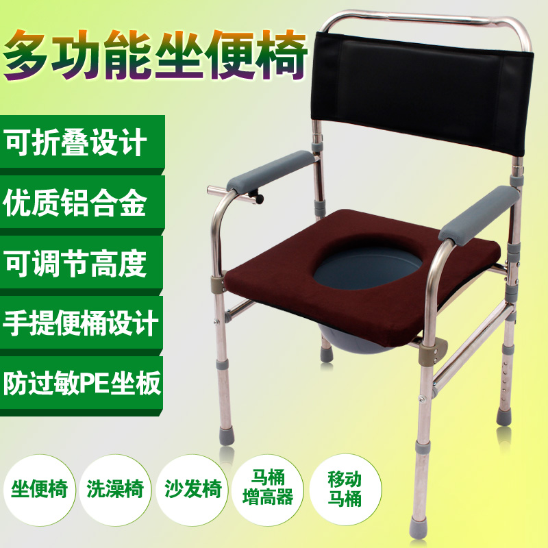 Buy Stainless steel potty chair potty chair toilet seat for the ...