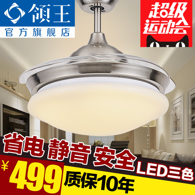 Buy Eacutecent CcedilZstealth Stealth Fan Lights Ceiling Light Minimalist Bedroom Living Room Dining With Led Chandelier In Cheap