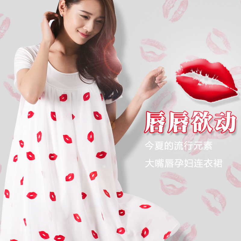 bb01942b08a Buy Summer maternity short sleeve t-shirt loose pregnant women skirt pregnant  women dress and long sections of pregnant women chiffon shirt summer tide  in ...