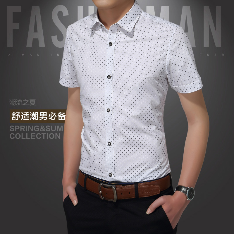 Buy Summer Men Short Sleeve Shirt Business Shirt Slim Inch Shirt
