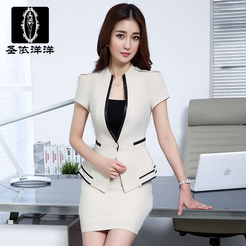 Buy Women Wear Skirt Suits Ol Short Sleeve Shirt Fashion Style