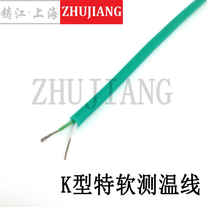 Buy Green silicone super soft type k thermocouple wire temperature ...