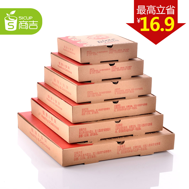 Buy Suppliers Kat Pizza Box 6 7 8 Inch 9 10 12 Inch Pizza Box