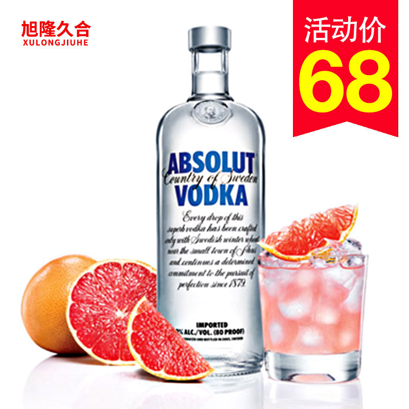 absolut vodka flavors and prices