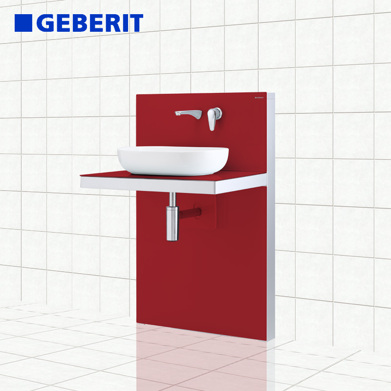 Buy Swiss geberit magic li shi pu ruidi geberit washbasin counter ...