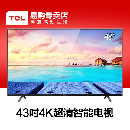 Buy Tcl 43 inch high color gamut L43P1-UD really '