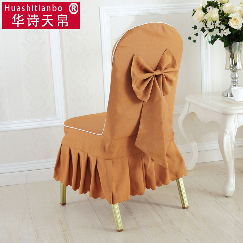 buy custom hotel coverings siamese hotel wedding banquet chair cover
