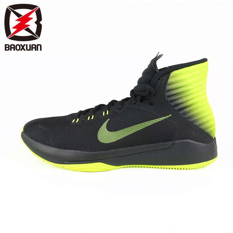 01d49b526eb0 Buy The new nike prime hype df 2016EP lightweight basketball shoes to help  men 844830-007 in Cheap Price on Alibaba.com
